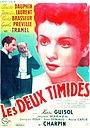 Фільм «Двое робких» (1943)