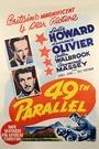 Фільм «49-я параллель» (1941)