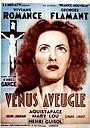 Фільм «Слепая Венера» (1941)