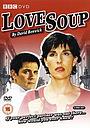 Сериал «Любовный суп» (2005 – 2008)