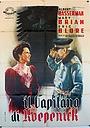 Фільм «Я был преступником» (1945)