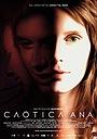 Фильм «Беспокойная Анна» (2007)
