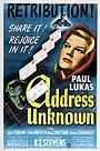 Фільм «Адрес неизвестен» (1944)