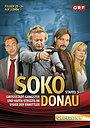 Сериал «СОКО Дунай» (2005 – 2016)