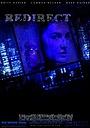 Фильм «Redirect» (2005)
