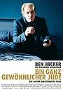 Фільм «Ein ganz gewöhnlicher Jude» (2005)
