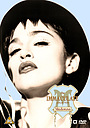 Мадонна: Безупречная коллекция