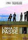 Фільм «Лінія проходу» (2008)