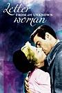 Фільм «Лист від незнайомки» (1948)