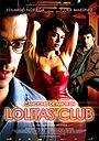 Любовные песни в клубе Лолиты
