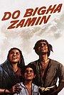 Фільм «У бигха Замин» (1953)