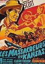 Фільм «Незнакомец носил пистолет» (1953)