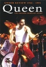 Фільм «Queen: Under Review 1946-1991 - The Freddie Mercury Story» (2007)