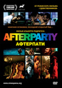 Фільм «Afterparty» (2009)