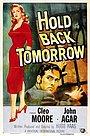 Фільм «Держите завтра» (1955)