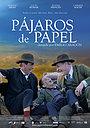 Фільм «Паперові птиці» (2010)