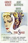 Фільм «Лебедь» (1956)