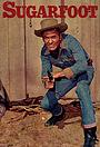 Серіал «Sugarfoot» (1957 – 1961)