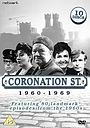 Серіал «Вулиця коронації» (1960 – ...)