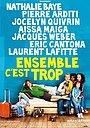 Фильм «Вместе – это слишком» (2010)