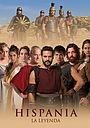 Серіал «Іспанська легенда» (2010 – 2012)