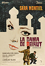 Фільм «Женщина из Бейрута» (1965)