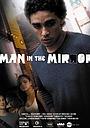 Фильм «Мужчина в зеркале» (2011)
