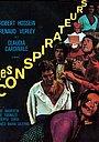 Фільм «У році Господа» (1969)