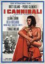 Фільм «Каннибалы» (1970)