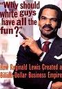 Почему все веселье достается белым парням?