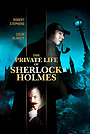 Приватне життя Шерлока Холмса