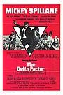 Фільм «Дельта фактор» (1970)