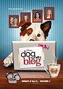 Сериал «Собака точка ком» (2012 – 2015)