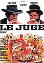 Фільм «Судья» (1971)