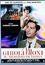 Фільм «Джиролимони, чудовище Рима» (1972)