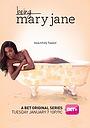 Серіал «Быть Мэри Джейн» (2013 – 2017)