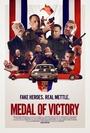 Фільм «Медаль за победу» (2016)