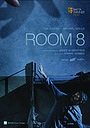 Комната 8