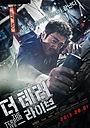 Фильм «Террор в прямом эфире» (2013)