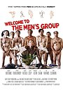 Фільм «Welcome to the Men's Group» (2016)