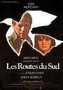Фильм «Дороги на юг» (1978)
