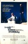 Фільм «И спотыкается бегущий» (1979)