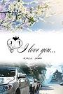 Мультфильм «Я люблю тебя...» (2010)