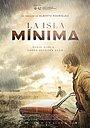 Фільм «Мініатюрний острів» (2014)