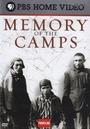 Фільм «Память о лагерях» (2014)