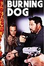 Фильм «Горящая собака» (2020)