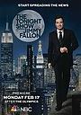 Сериал «Ночное шоу с Джимми Фэллоном» (2014 – ...)