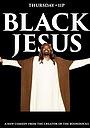 Серіал «Чёрный Иисус» (2014 – ...)