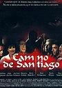 Сериал «Дорога в Сантьяго» (1999)