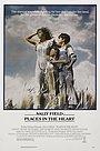 Фільм «Місце у серці» (1984)